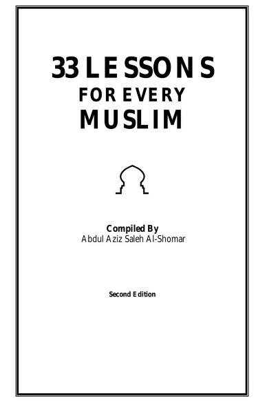 33 lessons for every muslim pdf download pdf book